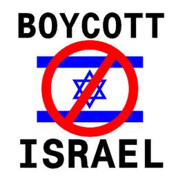 boycott-israel-275x275