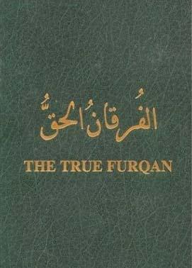 fake_quran